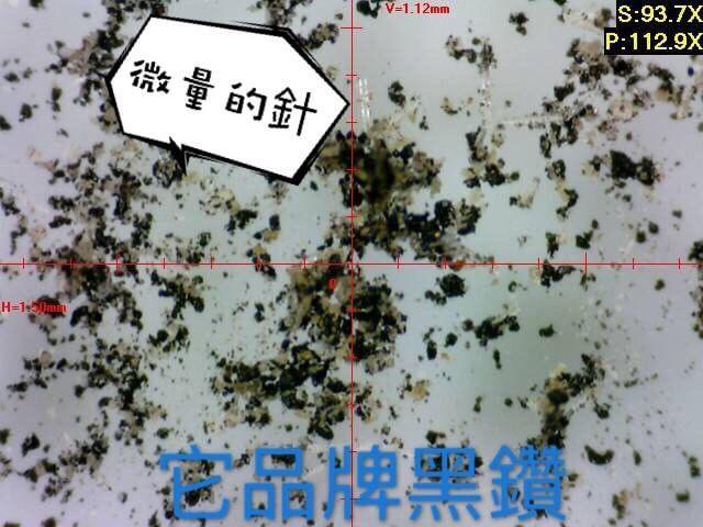 顯微鏡下的它牌藻針產品