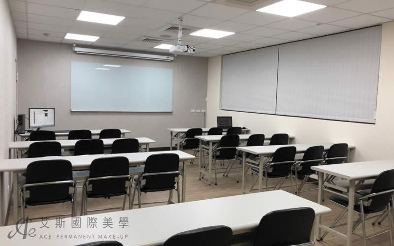 艾斯國際美學沙龍-培訓教室