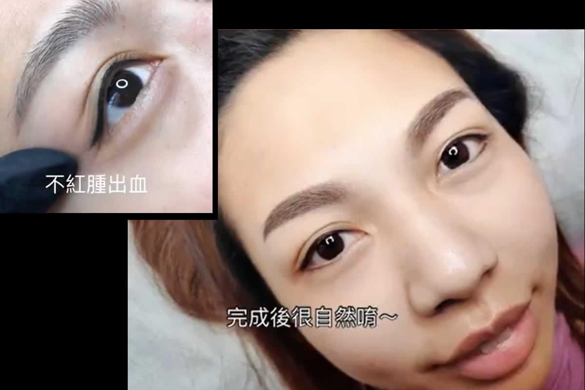 手工紋繡-眼線與眉毛